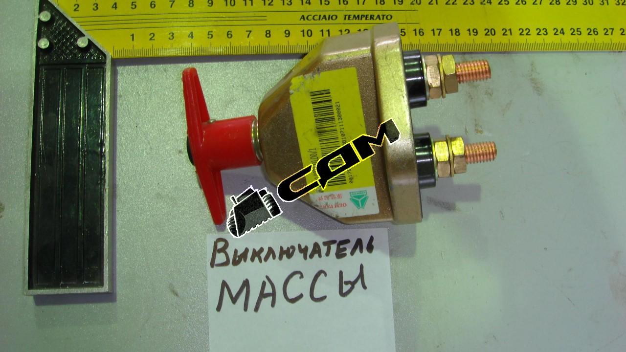 Выключатель массы HOWO  WG9100760100